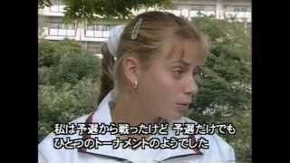 Jelena Dokic ‐ Osaka 1999