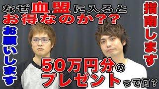 【リネレボ】50万円分プレゼント??