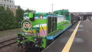 DE15形+510客車 富良野・美瑛ノロッコ号 富良野発車