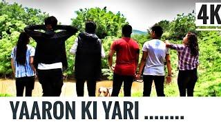 Yaro ki yari  directed by gauri kulkarni