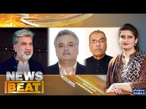 News Beat | Paras Jahanzeb | SAMAA TV | 21 JAN 2018