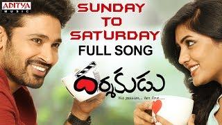 Sunday To Saturday Full Song   Darshakudu Songs   Ashok, Eesha Rebba, Sai Kartheek
