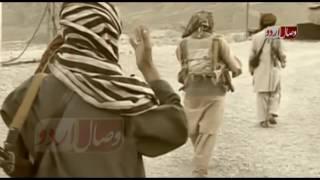 پاکستان میں ایران کی بڑھتی ہوئی جارحیت Pakistan men eran ki barhte hoi jareheyyat