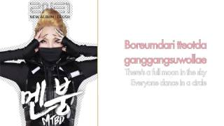 Gambar cover 2NE1 - MTBD (멘붕) [CL SOLO] (Romanized/English Lyrics)