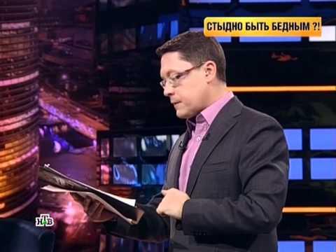 интим знакомства Гаврилов-Ям