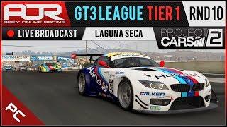 Project CARS 2 | AOR GT3 League | PC Tier 1 | S11 | R10: Laguna Seca
