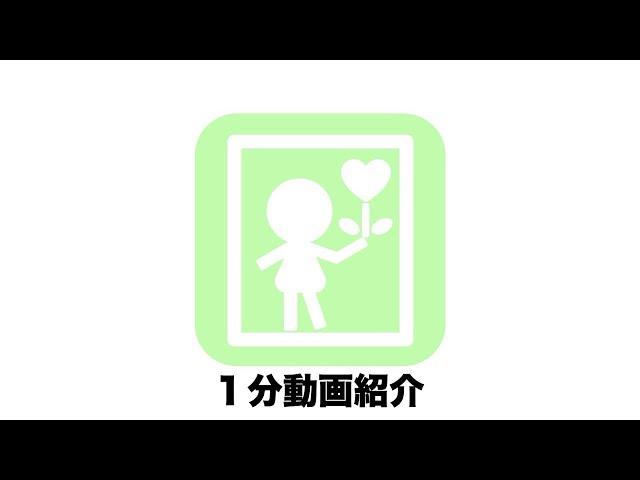 タロット占い【1分メニュー紹介】