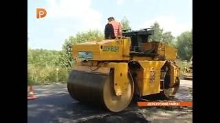 В Нерехтском районі триває ремонт доріг