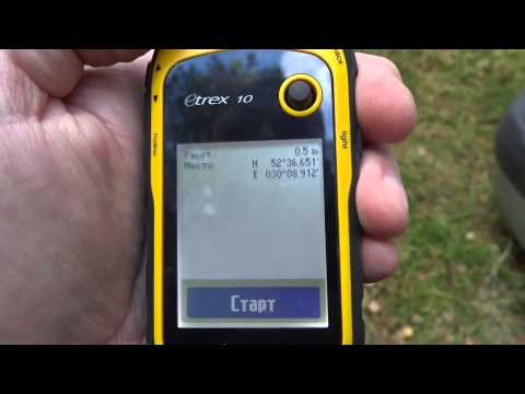 Навигатор Garmin ETrex 10  Как вернуться  к машине в лесу