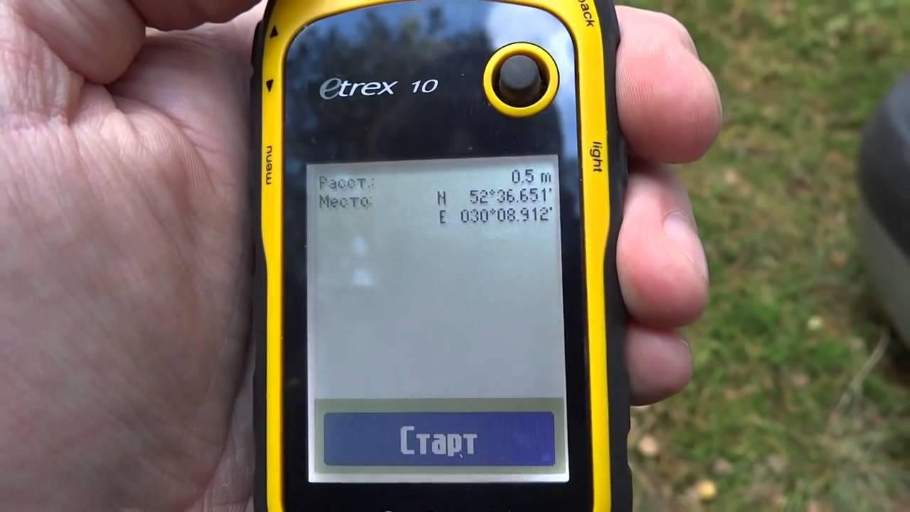 Garmin etrex 10 gps unit 010-00970-00 b&h photo video.