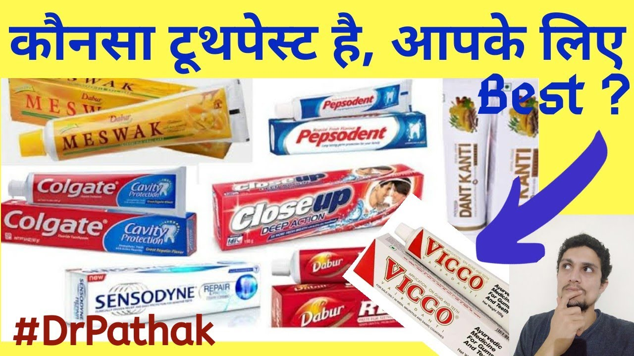 Download Which TOOTHPASTE is BEST for U? - Harmful Chemicals in tooth paste, Fluoride toothpaste India Hindi