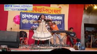 Dana Kata Pori Chandas M S  High School Mohadivpur Naogaon