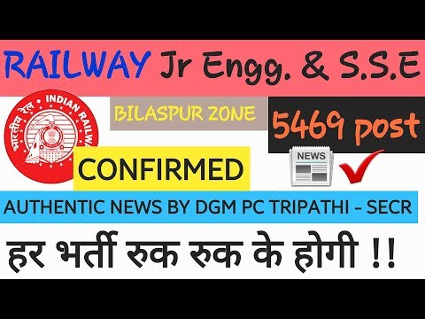 RAILWAY JE , SSE RECRUITMENT 2018 – 5469 POST IN BILASPUR ZONE ~ confirmed NEWS