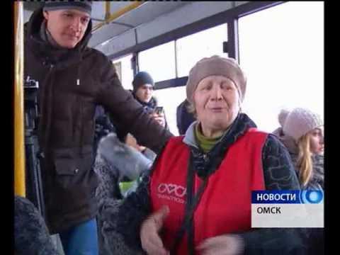 знакомства для инвалидов омск