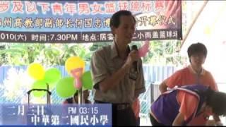 馬來西亞國際志工影片 - 弘光x愛大馬
