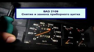 видео ВАЗ 21099 - Автомобильный справочник