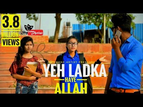 Yeh Ladka Hai Allah - Cover | Vishakha Mahore | Hum Kisise Kum Naheen | Asha Bhosle & Mohammad Rafi