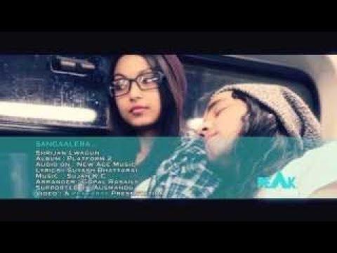 Sangaalera Manama || Shrijan Lwagun || Nepali Pop Song 2018 HD
