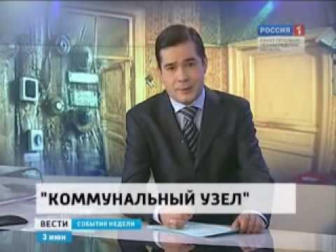 Коммуналки (коммунальные квартиры) в Санкт-Петербурге