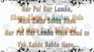 Tujhe Bhula Diya Anjaana Anjaani Lyrics