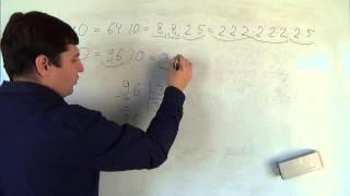 Математика 6 класс. 20 сентября. Наибольший общий делитель 2