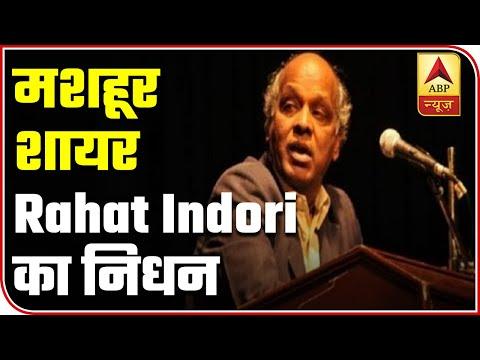 Famous poet Rahat