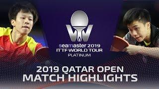 Фото Lin Gaoyuan Vs Lin Yun Ju  2019  TTF Qatar Open Highlights 14