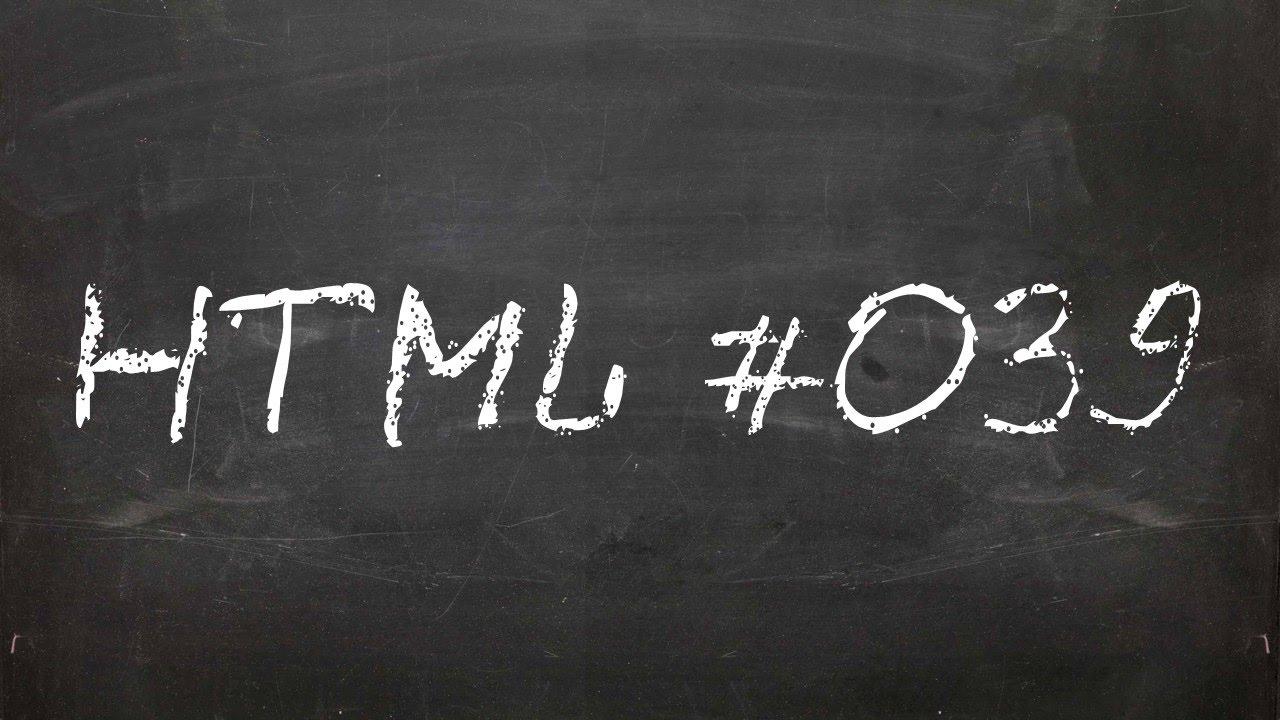 Внешние HTML ссылки и межстраничная навигация в HTML