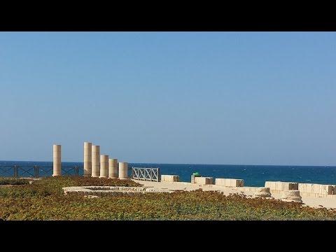 Day 1: Caesarea