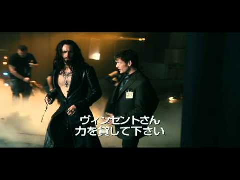 映画『フライトナイト/恐怖の夜』予告編