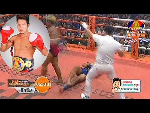 Kun Khmer, Keo Rumchong Vs Laos, Tongta Petchinda, Bayon boxing, 22 Dec 2017 | Fights Zone