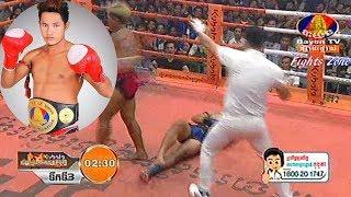 Kun Khmer, Keo Rumchong Vs Laos, Tongta Petchinda, Bayon boxing, 22 Dec 2017 | Fights Zone