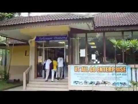 工艺大学 - 工大 (Universiti Teknologi Malaysia - UTM)
