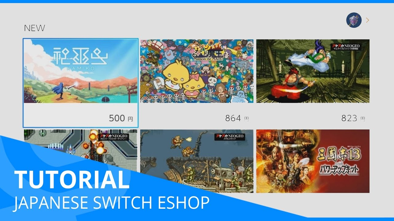 how to get japanese eshop on switch