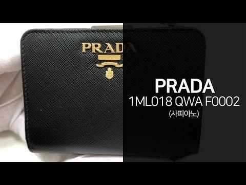 프라다 1ML018 QWA F0002 사피아노 반지갑 리뷰 영상 - 타임메카