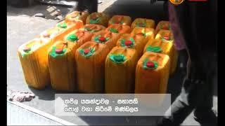 News 1st: Lunch Time Sinhala News | (12-09-2018) Thumbnail