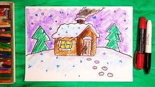 Как нарисовать Домик - Избушку на Новый Год. Урок рисования для детей от 3 лет(РыбаКит - Папа рисует: http://www.youtube.com/ribakit3