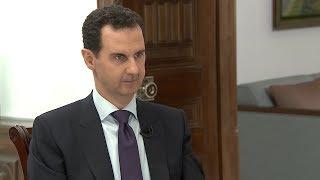 Мы не доверяем американцам, они лгут на каждом шагу — Асад