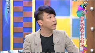 2013.06.26康熙來了完整版 當陶喆遇上王偉忠