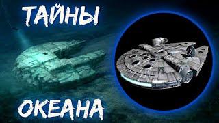 Волны-убийцы: ученые подтвердили легенды моряков (фото, видео)