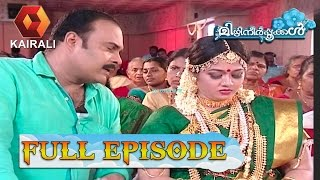 Mizhineerpookkal 22th Sep 2016 Big & Full Episode