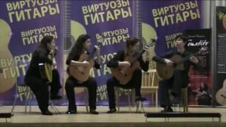 М.П. Мусоргский «Картинки с выставки» «Старый замок» квартет гитар