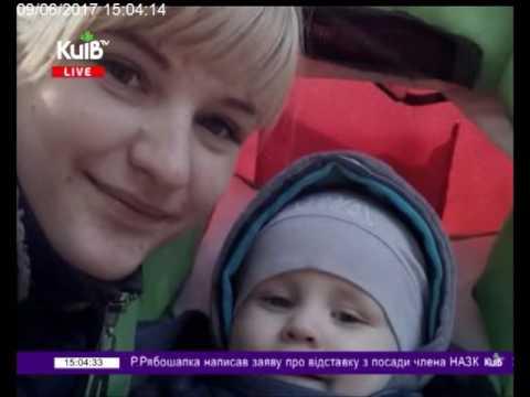 Телеканал Київ: 09.06.17 Столичні телевізійні новини 15.00