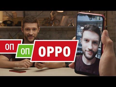 Смартфоны OPPO A1k и OPPO A5s с мощным аккумулятором