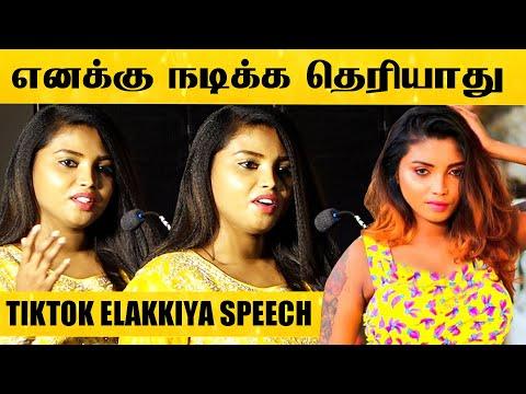 இதான் என்னோட முதல் மேடை! - Tik Tok Fame Elakkiya First Emotional Speech   Nee Sudadhan Vandhiya🔫