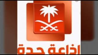 لقاء د. عدنان الشيحه مدير جامعة شقراء