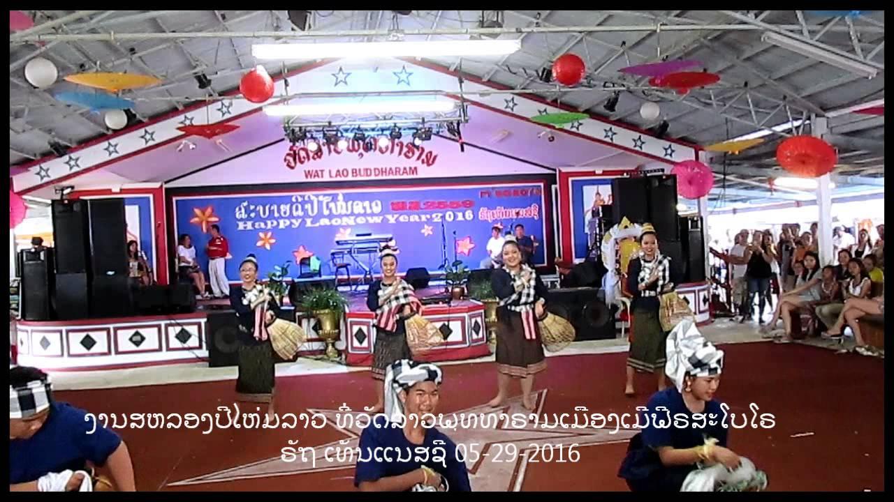 Lao newyear festival lao buddharam temple m 39 boro tn v10 youtube - Lao temple murfreesboro tn ...