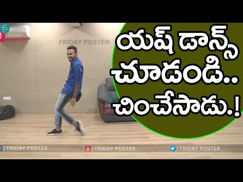 Dhee Yash (Yashwanth) Master Dance Performance In Friday Poster Interview | Talk With Friday Poster