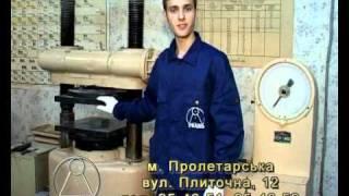 производство и установка еврозаборов в харькове(http://www.grandx.com.ua Частное Предприятие