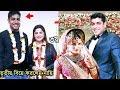 কয়দিন টিকবে শ্রাবন্তীর ৩য় বিয়ে ?? কি বলছে ঝিনুক ?? Srabanti Chatterjee 3rd Marriage Latest News